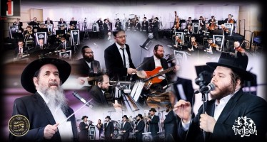 Keili Keili- Mona, Freilach Band, Levy Falkowitz, Shira Choir