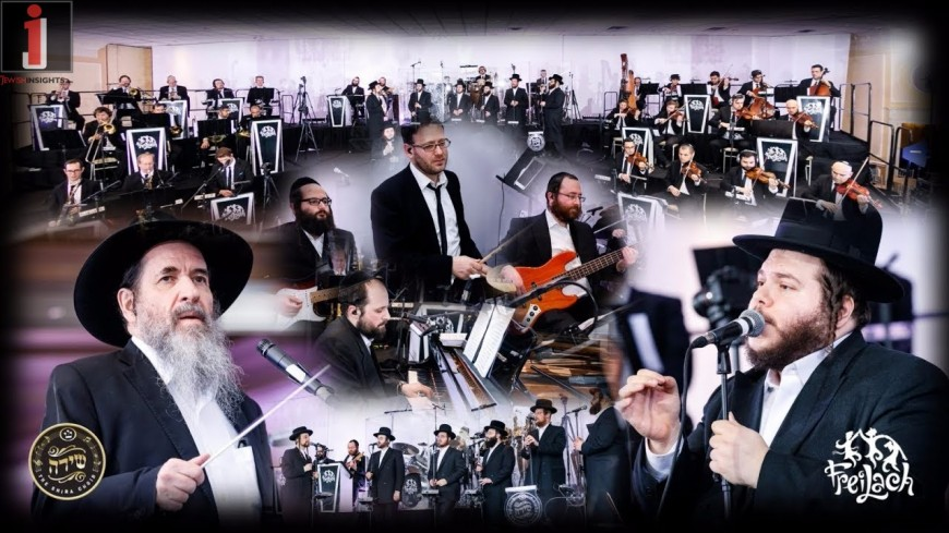Keili Keili- Mona, Freilach Band, Levy Falkowitz, Shira Choir