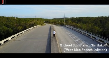 "Where Are My Shoes? Michoel Schnitzler In A New Video – ""Es Hakol"" [Official Music Video]"