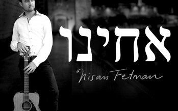 "Newcomer Nisan Fetman Releases ""Acheinu"" In Memory of Yisroel Levin & Elisheva Kaplan A""H"