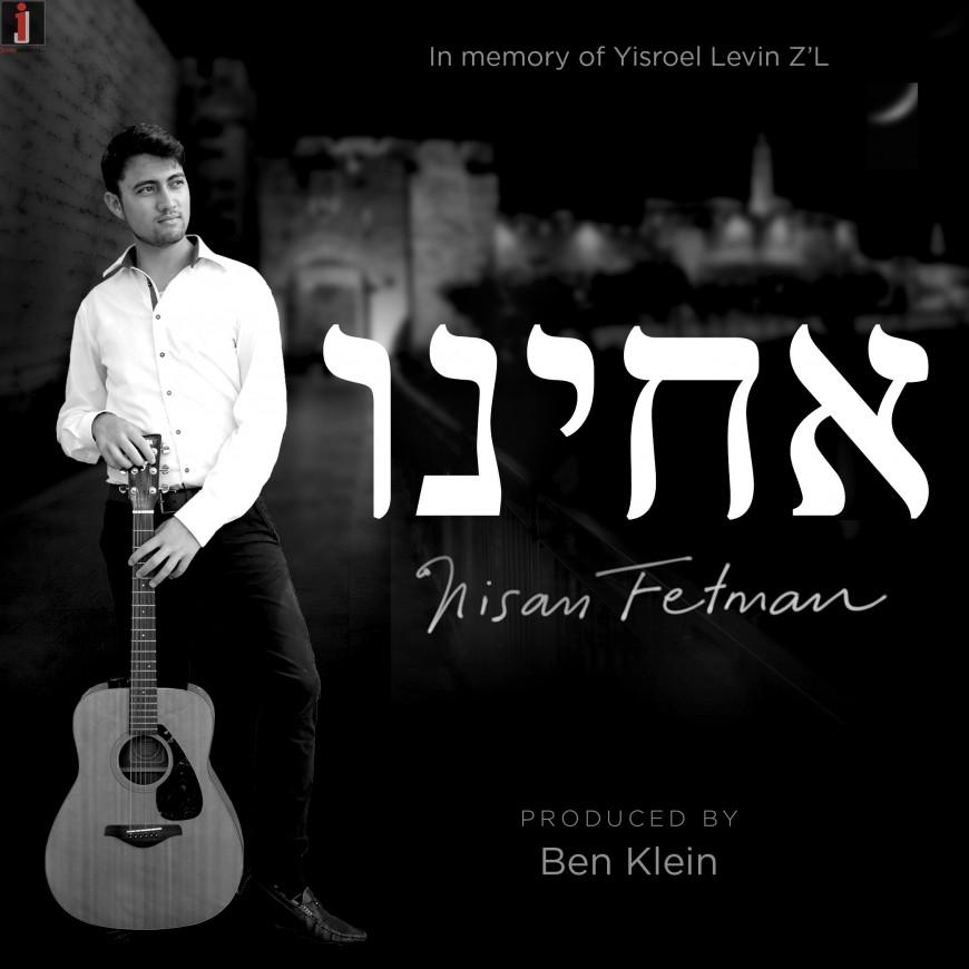 "Newcomer Nisan Fetman Releases ""Acheinu"" In Memory of Yisroel Levin & Elisheva Kaplan A""H"
