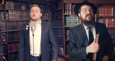 """Vhaarev Na"" Featuring Baruch Levine & Benny Friedman"