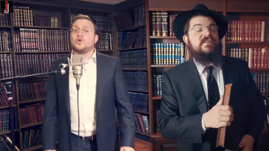 """Vhaarev Na"" Featuring Baruch Levine & Benny Friedman"