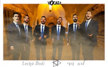 "FDD Vocal Prepares To Welcome Shabbos ""Lecha Dodi"""