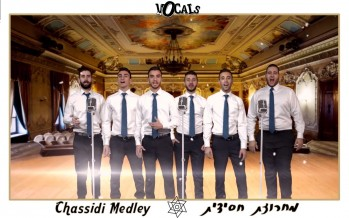 All The Latest Chassidic Hits In One Clip – FDD  Vocal