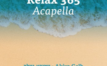 Akiva Gelb – 365 Relax Acapella [Album Preview]