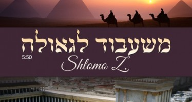 Mishibud Liegeula – Debut Single By Shlomo Z