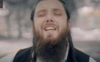 Bnei Hamelech – Joey Newcomb [Official Music Video]