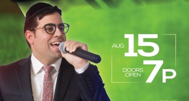 The Annual Concert of The Lawn With URI DAVIDI