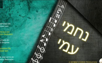 "Ephraim Berkowitz Releases New Single ""Nachamu Ami"""