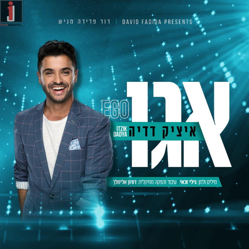 "Itzik Dadya – Singer With An ""EGO"""