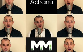 Acheinu [A Cappella Cover] – MaxMord Productions