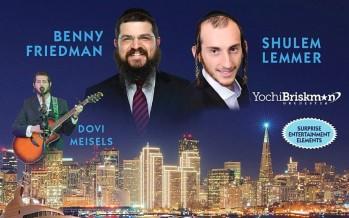 The MEGA VIP Cruise – Benny Friedman, Shulem Lemmer & Dovi Meisels
