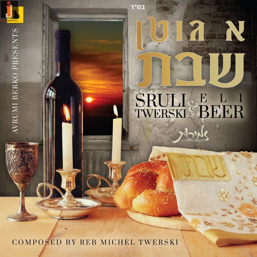 "Sruli Twerski & Eli Beer ""A Gitten Shabbos"""
