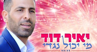 "Yair David With The New Summer Hit ""Mi Yachol Negdi"""