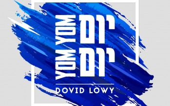 YOM YOM – Dovid Lowy Composed by Pinchas Wolf [Official Music Video]