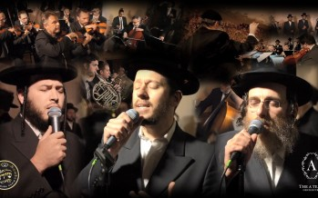 'The Royal Chupa' – Shloime Gertner, Isaac Honig, Motty Illowitz, & The Shira Choir|The A Team