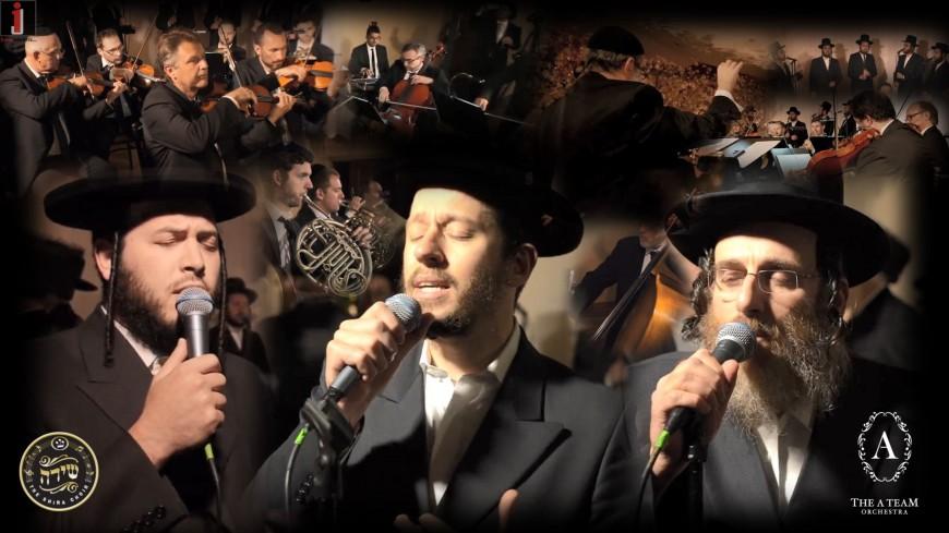 'The Royal Chupa' – Shloime Gertner, Isaac Honig, Motty Illowitz, & The Shira Choir|The A Team