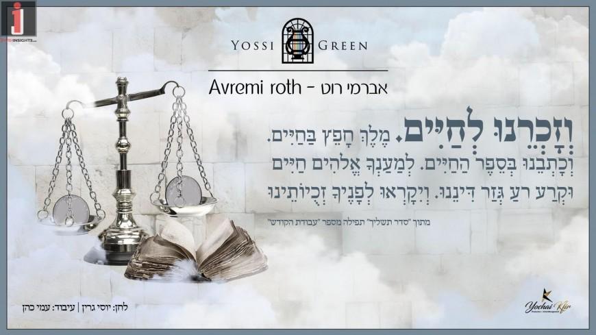Avremi Roth & Yossi Green – Vezochrenu Lechaim