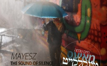 Chaim Shlomo MAYESZ presents to you טינקלקייט – The Sound of Silence in Yiddish