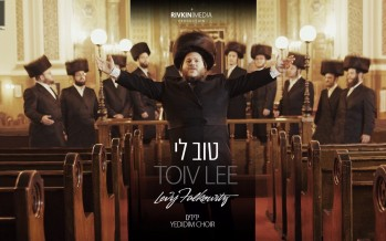 Levy Falkowitz, Yedidim, Toiv Lee [Official Music Video]