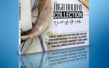 MRM Music Presents: The High Holiday Collection [Audio Preview]