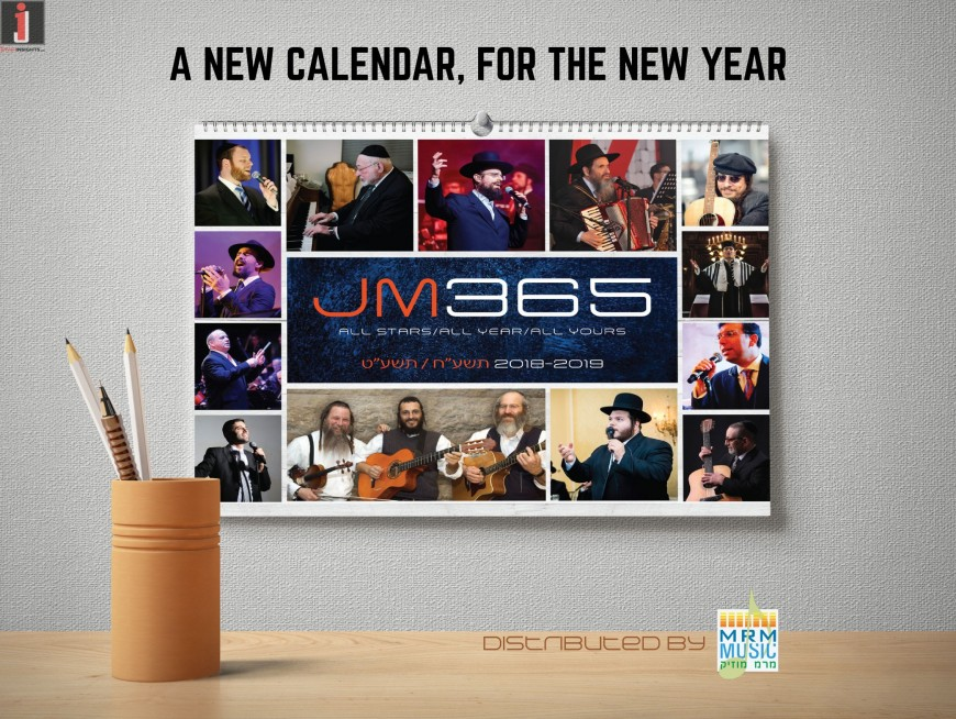 Now Available: JM365 – 5th Edition