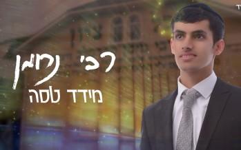 Meydad Tasa – Rabi Nachman