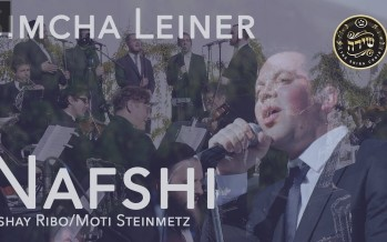 Nafshi | Simcha Leiner | Shira Choir