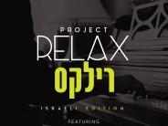 Project Relax Israeli Edition   Simcha Leiner   Sampler