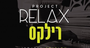 Project Relax Israeli Edition | Simcha Leiner | Sampler