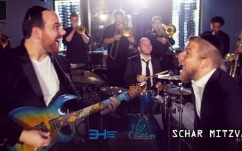 """Schar Mitzvah"" – Mordechai Shapiro [Cover by Chaim Bokchin]"