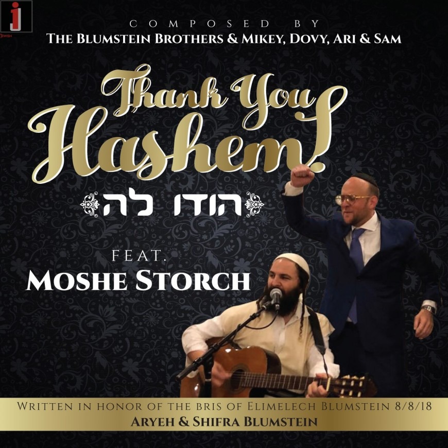 Thank You Hashem – Blumstein Brothers feat: Moshe Storch