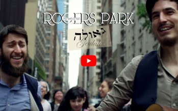 Rogers Park – Geulah [OFFICIAL VIDEO]