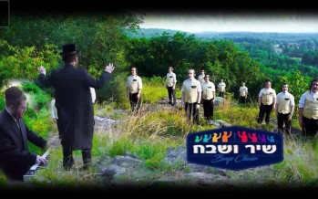 Yom Zeh L'Yisroel – The Shir V'shevach Boys Choir [Official Video]