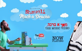 Shmueli Ungar – Mach A Bracha! [The Music Video]
