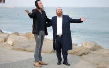 "Mordechai Roth & Eliezer Botzer ""Gornisht"" [Music Video]"
