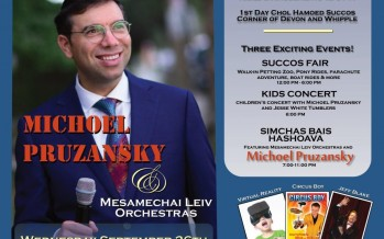 Congregation Bnei Ruven & Azzari Presents: Dancing In The Streets feat. Michoel Pruzansky