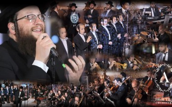 Moshe Goldman Yomim Noraim Medley – A Team, Shloime Daskal, Shira Choir & Shir V'shevach Boys Choir