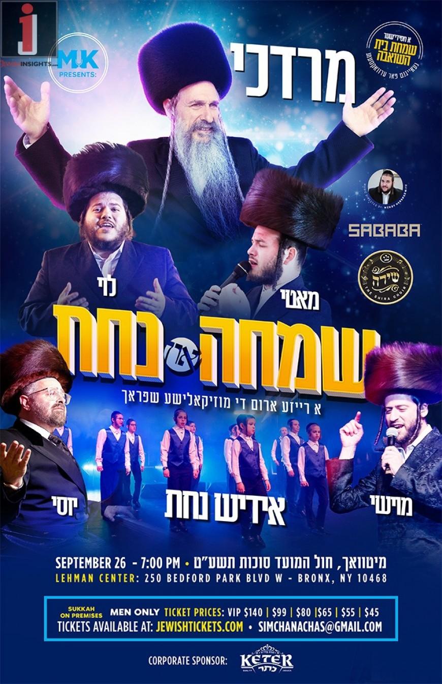SIMCHA UN NACHAS: MBD, Falkowitz, Ilowitz, Green & Yiddish Nachas