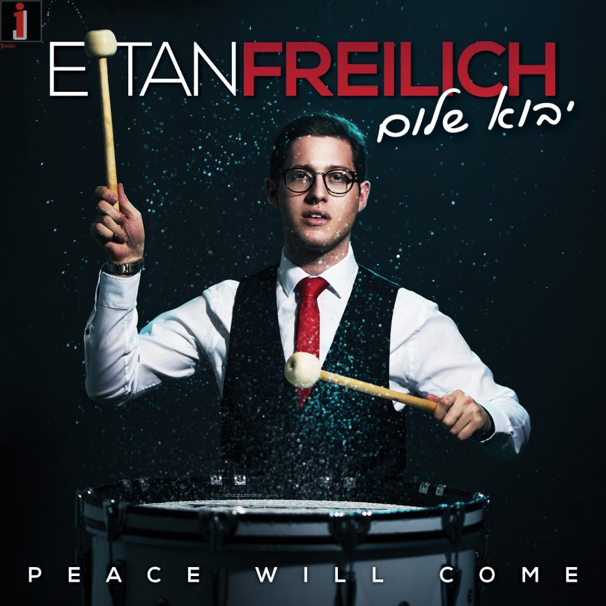 'Paid in Full' – The New Hit From Eitan Freilich For The High Holidays!
