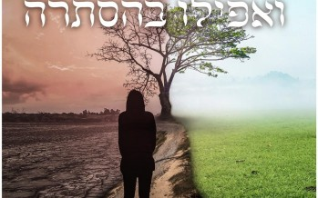 Kobi Peretz & Yaakov Shwekey – Veafilu Behastara [Single]