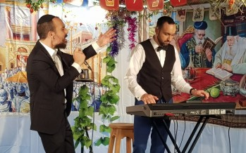 Vesomchato Bechagecho: Nemoul With A Yom Tov Medley For Succos