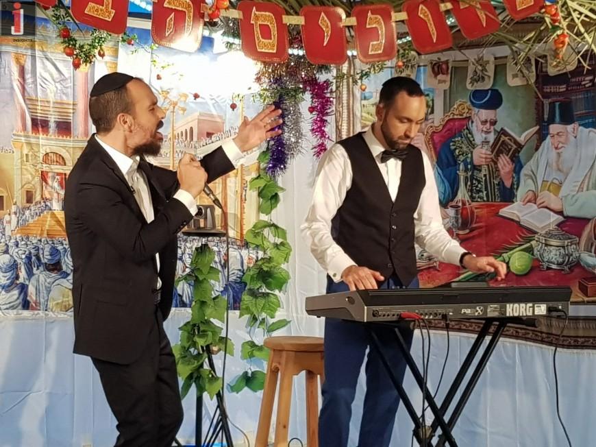Vesomchato Bechagecho: Nemoul With A Yom Tov Medley For Succos