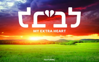 New Music! Libi My Extra Heart – All New Songs Composed By Rabbi Yosi Lowenbraun