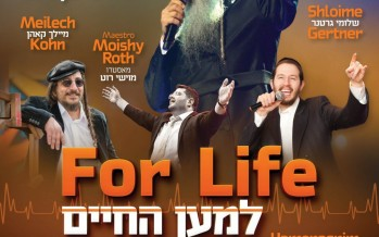 Friends of United Hatzalah of Israel: For Life Concert – MBD, SHLOIME GERTNER & MEILECH KOHN,