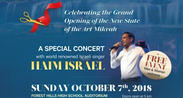 A Special FREE Concert with World Renowned Israeli Singer HAIM ISRAEL