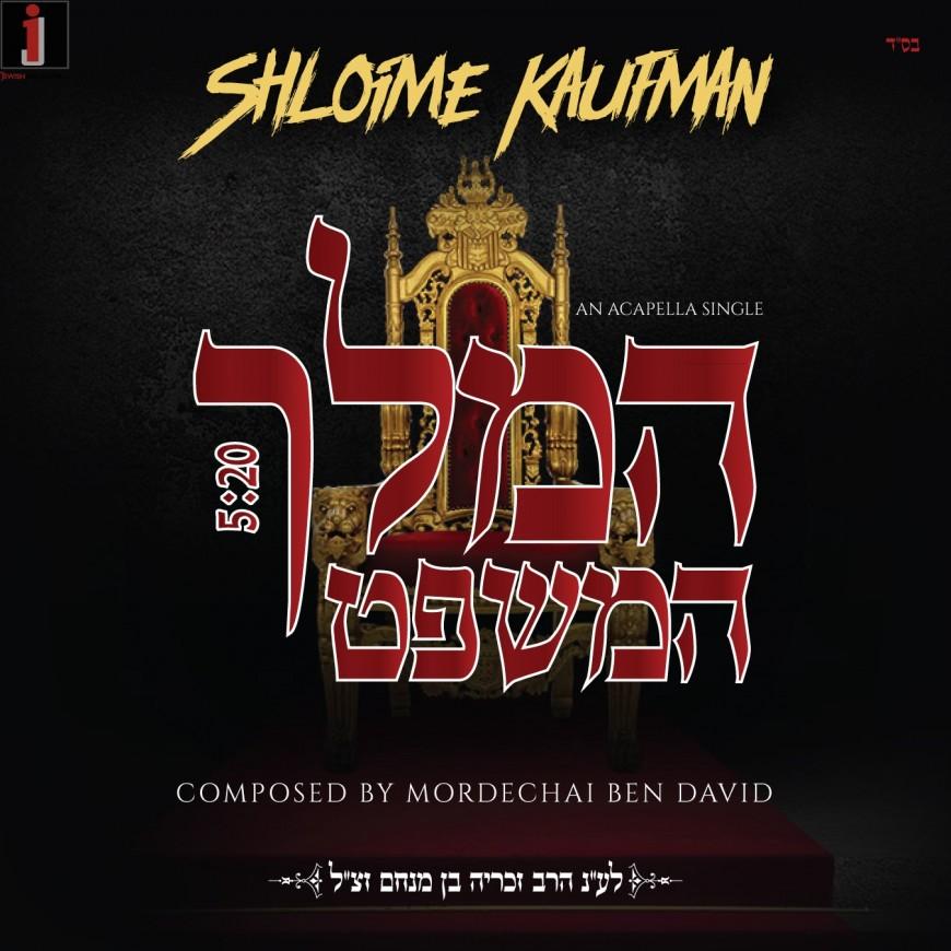 "Shloime Kaufman Releases ""Hamelech Hamishpat"" [MBD Cover]"