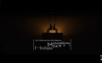 Yoni Z – Hoshana [Official Music Video]