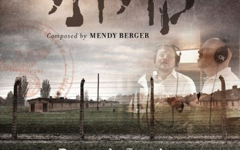 Baruch Levine, Mendy Berger & Chicago Chevrah – קויתי Kivisi